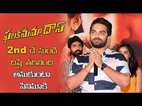 vishwaksen-at-falaknuma-das-movie-team-success-meet-event