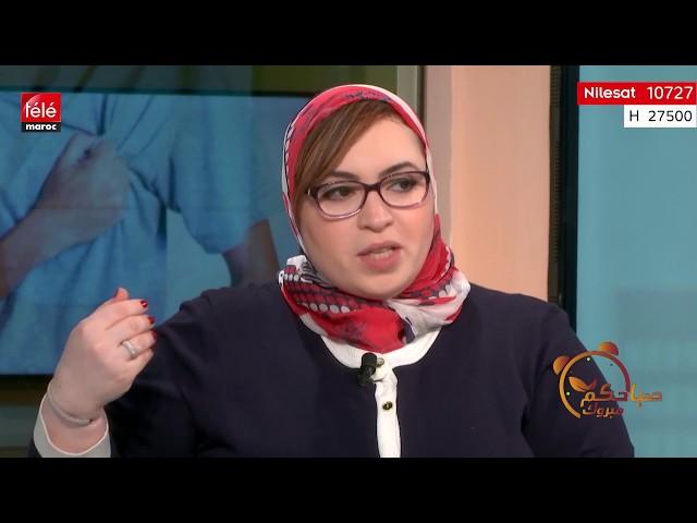 940f457a5f092 حياة مستعد  آلام الصدر أسبابها و علاجها - تيلي ماروك