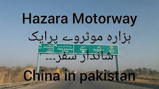 preview picture of video 'Hazara motorway a beautiful small journey.'