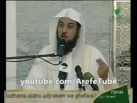 السابقون في رمضان ~ الشيخ محمد العريفي 4-6