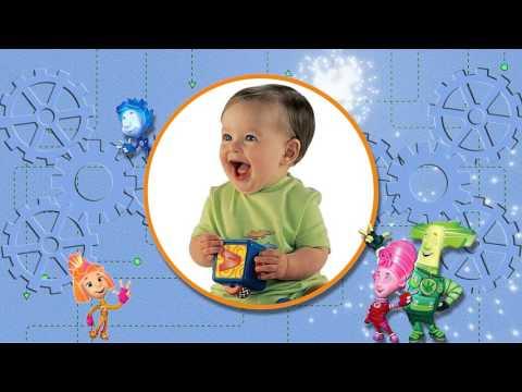 Поздравление мальчику на 2 годика,  Фиксики, проект