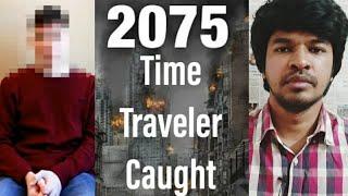 2075 Time Traveler Caught | Tamil | Madan Gowri