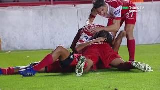 Argentinos 1 - 0 Deportes Tolima – Gol De Quintana – Copa Sudamericana 2019 Fase 2