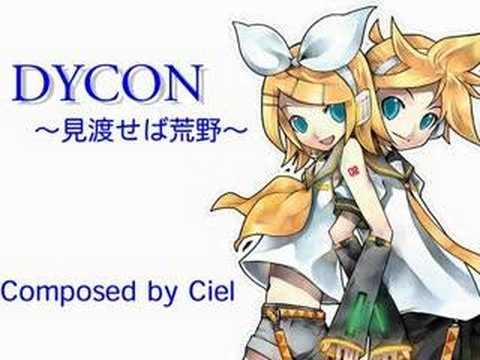 鏡音リンにオリジナル曲「DYCON」を歌わせてみた