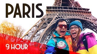 Париж за 9 часов. Что посмотреть в Париже за один день.