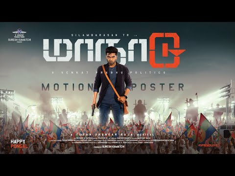 Maanaadu Official Motion Poster