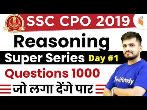 8:00 PM - SSC CPO 2019 (Tier-I) | Reasoning Super Series by Deepak Sir | 1000 Mix  Questions
