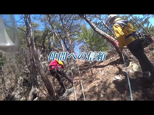 長野県警察採用PV 山岳安全対策課