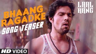 Randeep Hooda: Bhaang Ragadke Song Teaser