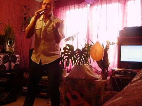 Super-Alex!!! Песня-Понарошку!!!Поёт Алексей.