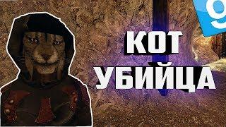 КИЛЛЕР В СРЕДНЕВЕКОВЬЕ | Garry's mod (Gmod) - DARK RP