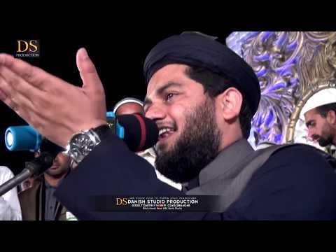 Download Ali Mola Ali Mola New Urdu Kalam Heart Touching