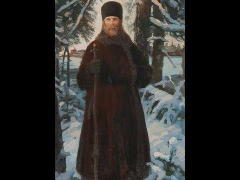 Акафист священномученику Илариону (Троицкому), архиепископу Верейскому 24.07; 28.12