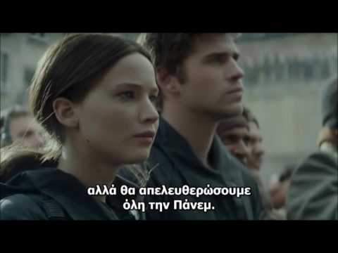 The Hunger Games Mockingjay part 2 Katniss meets her team