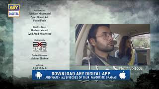 Do Bol Episode 3 | Teaser | - Top Pakistani Drama