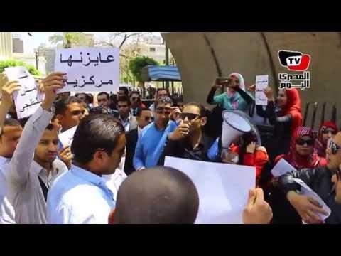 حملة الماجيستير أمام مجلس الوزراء: «مفيش جهة عايزة تقبلنا»