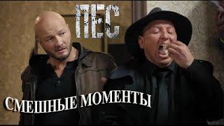 Максимов / Гнездилов(смешные моменты)