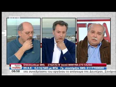 Βούτσης: Δεν υπάρχει θέμα διαγραφής του Τατσόπουλου
