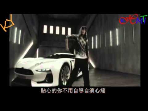 周杰倫 - 自導自演 MV