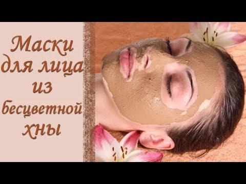 Ткань для масок для лица
