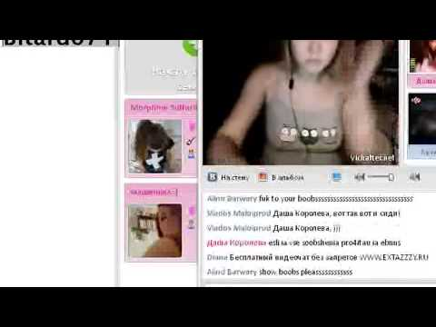 Vichatter stickam omegle young girls pussy