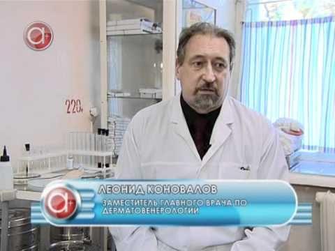 Аппараты физиотерапии для лечения простатита