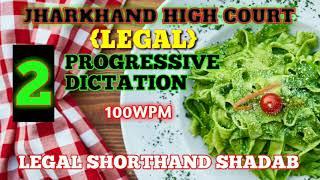 100 WPM, Legal Dictation, Volume 2, Transcription No 43, Shorthand