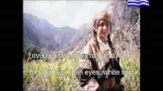 Kalash r Greek r Macedonian