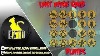 Destiny 2. Last Wish Plates (12 from 15 Plates). (Пластины Рейда Последнее желание)