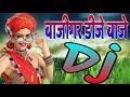 1234 Balaji Ki Jai Jai Kar-(New Special Mix)-Dj Jitendar And Dj Rajesh video download
