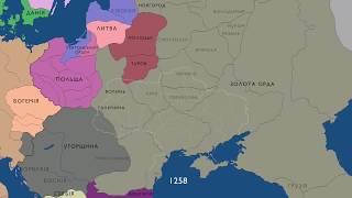 Історія українських земель з 1000 по 2016