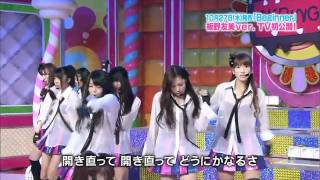 Beginner板野友美ver.TV_AKB48
