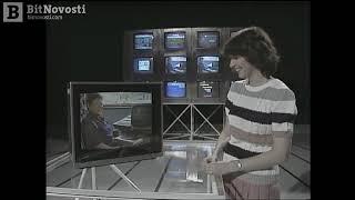 Как отправить электронное письмо - Database - 1984 | BitNovosti.com