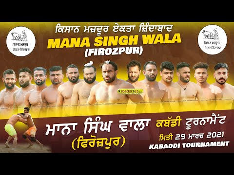 Mana Singh Wala (Firozpur) Kabaddi Tournament 29 Mar 2021