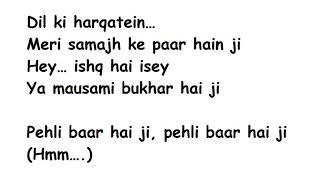 PEHLI BAAR Full Song Lyrics Movie – Dhadak | Ajay Gogavale