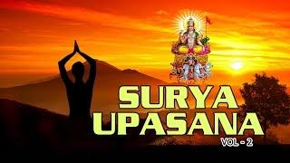 Surya Upasana  Lord Surya Bhajan Juke Box