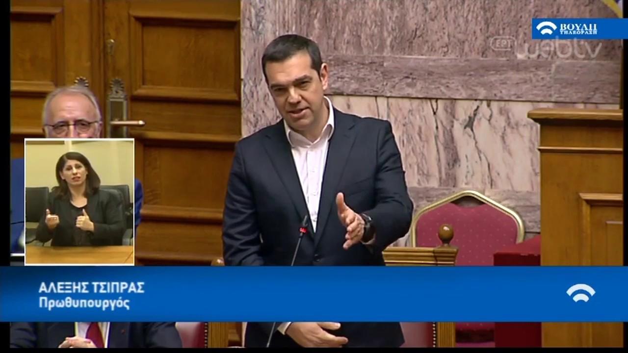 Παρέμβαση στη Βουλή στη συζήτηση επί του Σ/Ν για την ένταξη της «Βόρειας Μακεδονίας» στο ΝΑΤΟ
