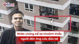 Во Вьетнаме девочка упала на руки курьера с двенадцатого этажа. ВИДЕО