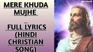 Mere Khuda Mujhe Lyrics