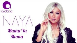 تحميل اغاني Naya - Mama Ya Mama | نايا - ماما يا ماما MP3
