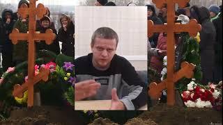 Пятый день после пожара в Кемерово  Интервью Вострикова
