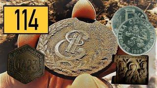 КУЧА МОНЕТ + СИБИРЬ / Search for coins