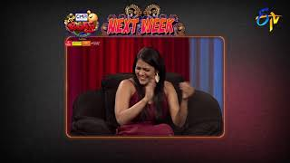 Extra Jabardasth | 27th July  2018 | Latest Promo