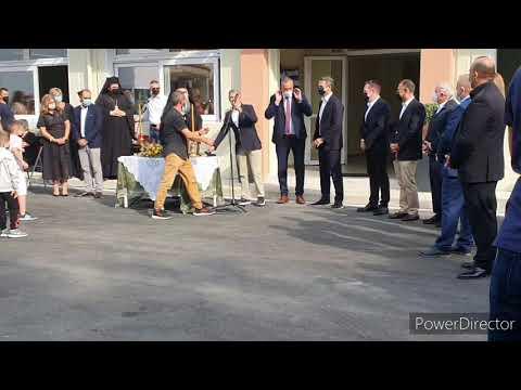 Βίντεο με τις ομιλίες κ.Γιάννη Κόκουρα, κ. Κώστα Αγοραστού, κ. Γρηγόρη Λέτσιου και κ. Περιστέρη Γεώργιου στα εγκαίνια του σχολείου Δαμασίου