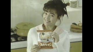 バブル期のお正月CM + 昭和天皇最後の一般参賀 1988年 Japanese TV commercials
