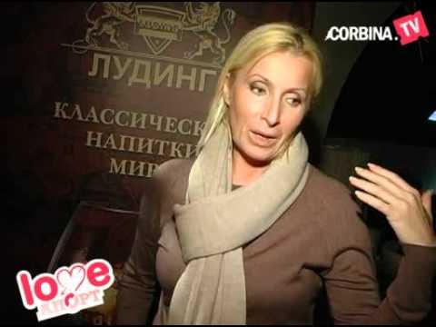 Голая телеведущая оксана пушкина