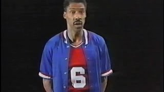 Dr J's Stuff (AMAZING 1987 NBA INTERACTIVE VIDEO)