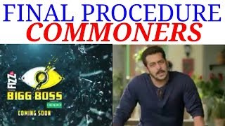 BIGG BOSS 11 : SHOCKING FINAL SELECTION PROCEDURE FOR COMMONERS ENTRY IN THE HOUSE HINDI