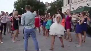 Танцевальный подарок жениху от невесты и её подружек