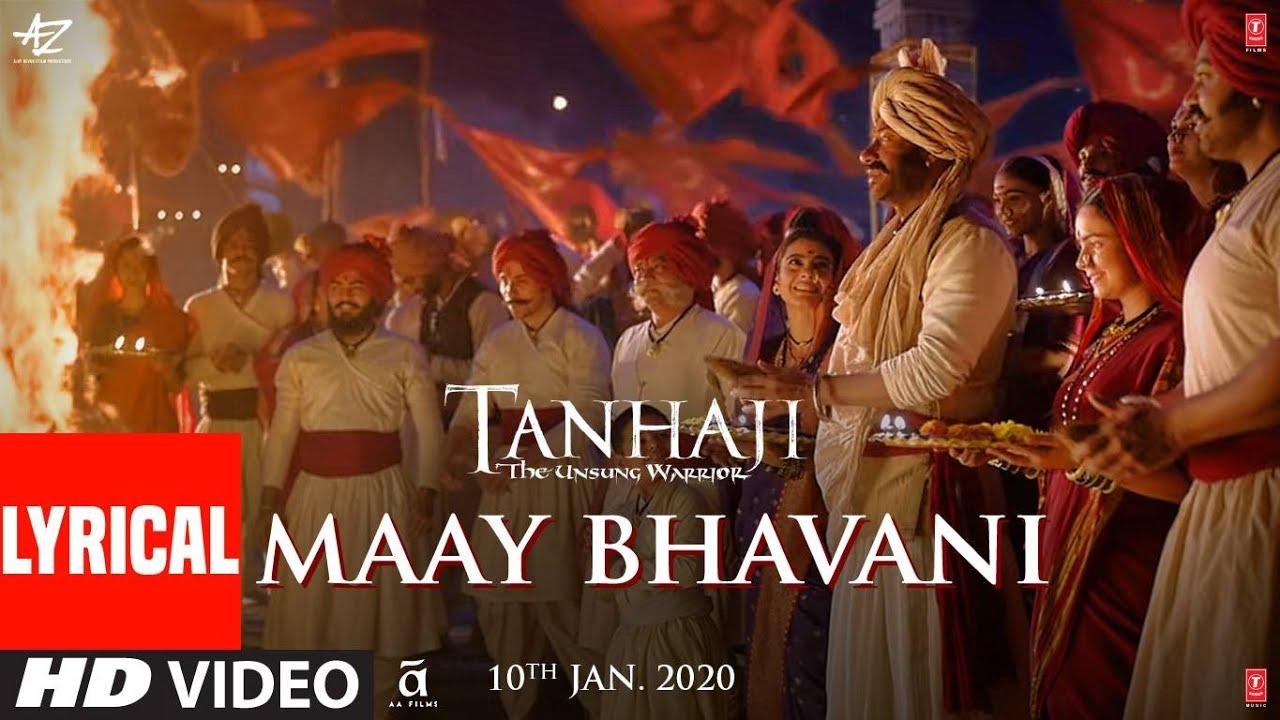 Maay Bhavani Lyrical | Tanhaji: The Unsung Warrior | Ajay, Kajol | Sukhwinder S, Shreya Goshal Lyrics - Sukhwinder Singh, Shreya Ghosal Lyrics